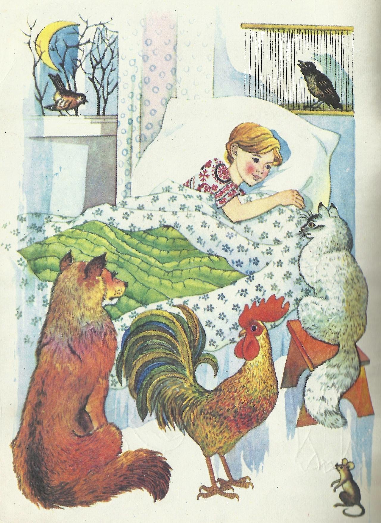 Картинка к аленушкиным сказкам