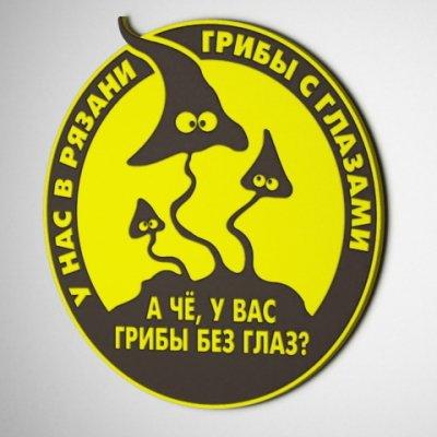 картинка Bykvoeshka