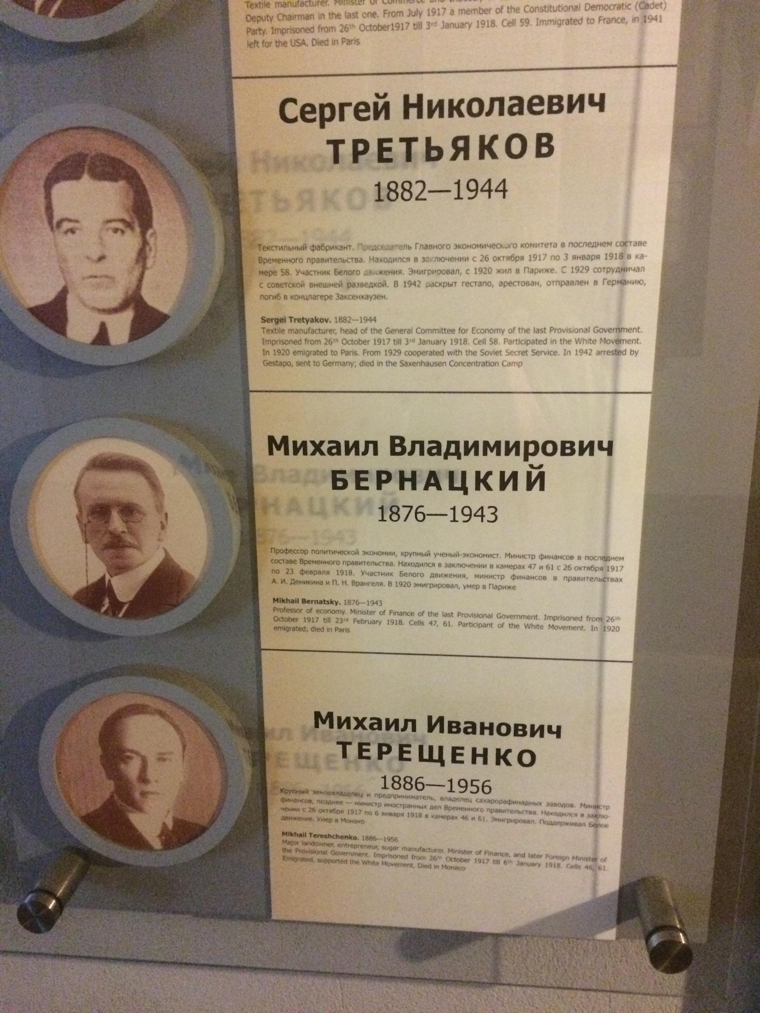 ЯН ВАЛЕТОВ 1917 СКАЧАТЬ БЕСПЛАТНО