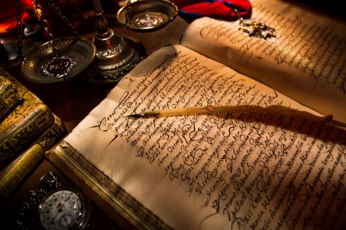 Картинки пергамента и пера, открытки лет