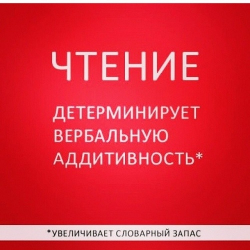 картинка Djamilka