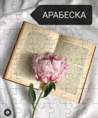 картинка ElenaPolovynka