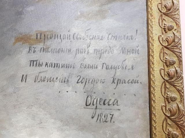 картинка ElizaTuvim