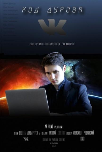 картинка Eternity_of_science