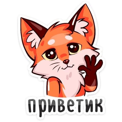 картинка FreeFox