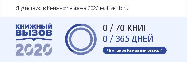 LiveLib