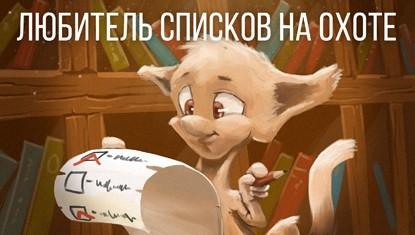 картинка GaripovaAlina
