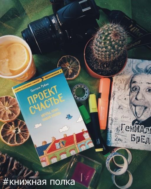 картинка Ivanna_7