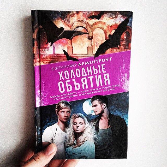 Сказка носова приключения незнайки и его друзей читать