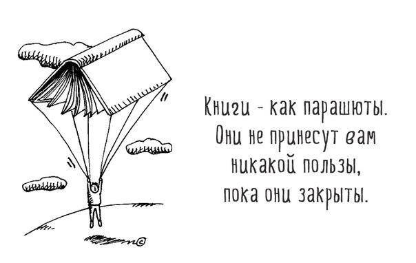 картинка Kalytuk