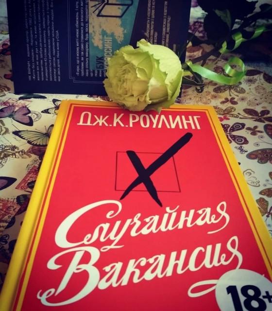 картинка Katerinka_chitachka