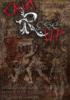 картинка Keltika