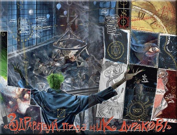 бэтмен лечебница аркхем скачать игру через торрент - фото 3