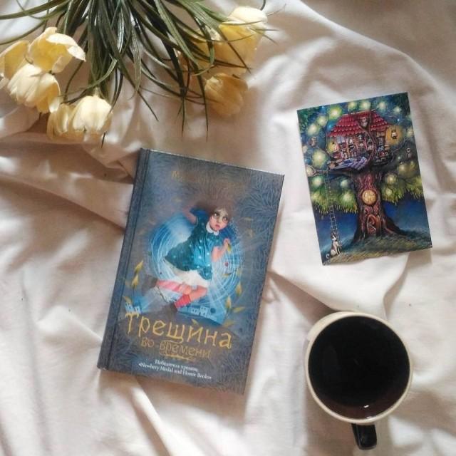 картинка KrisrinaBook12