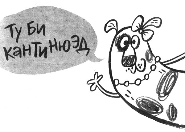 картинка KseniyaPoludnitsyna