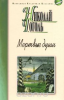 картинка Lemuria