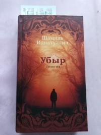 картинка LexeyMaslenikow