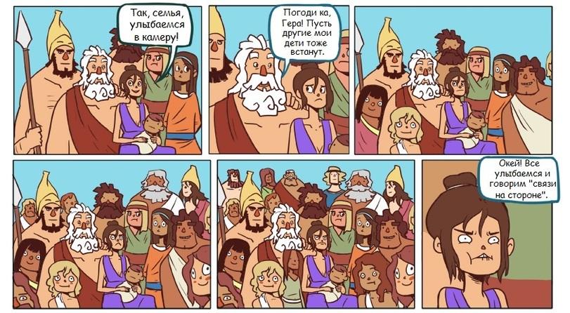 Греческие божества с их