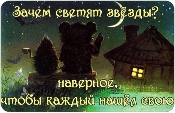 картинка Ludmila888