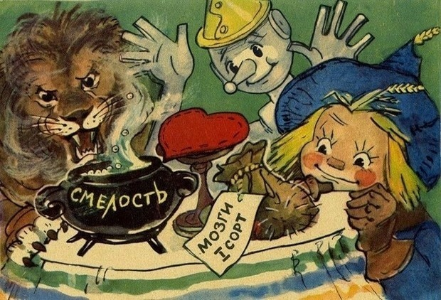 картинка Lyubochka