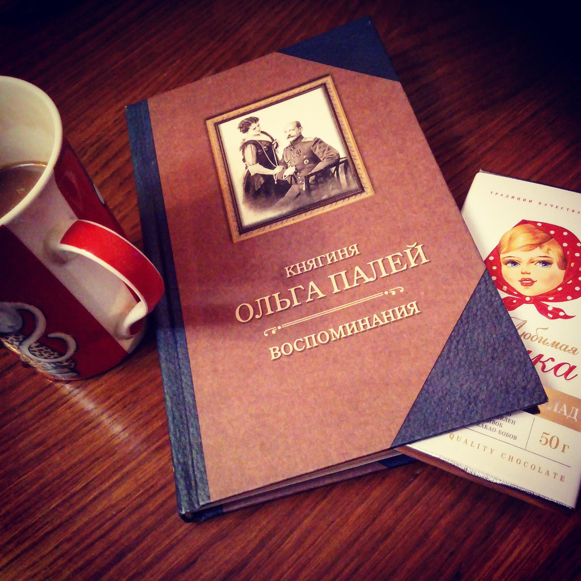 Книга княгиня ольга скачать бесплатно