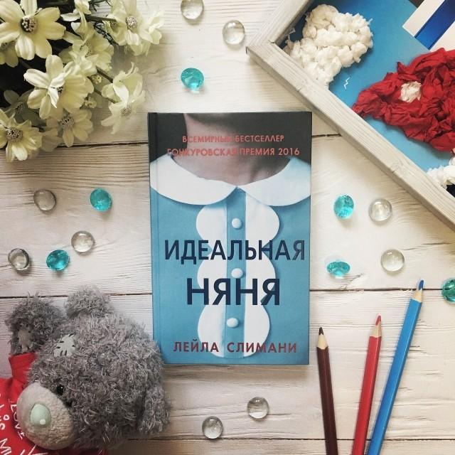 картинка MariyaKochetova