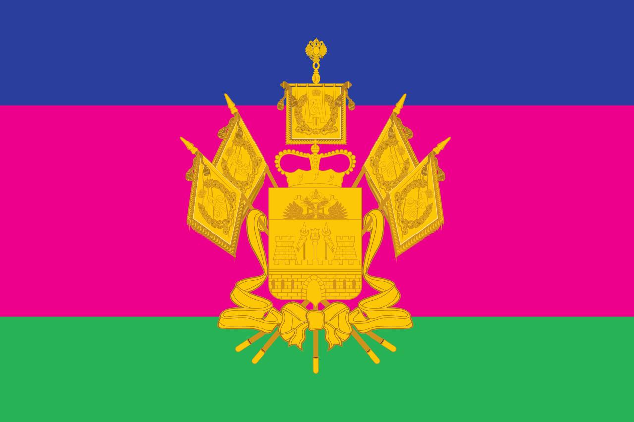 Картинки флага и герба краснодарского края
