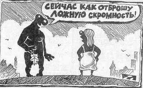картинка Melkij_Parazit