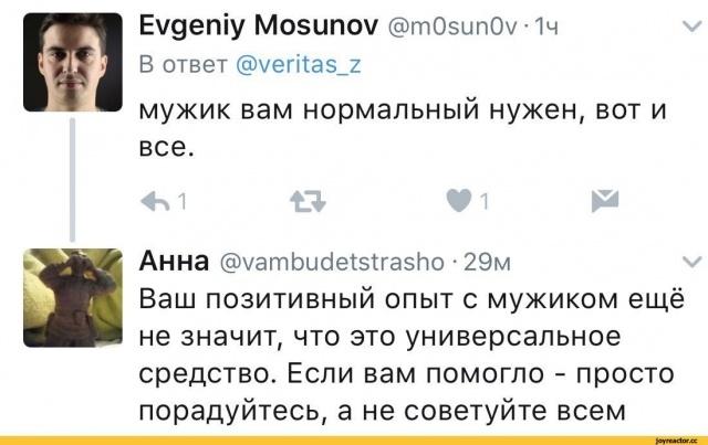 картинка Nadezhda_Chelomova