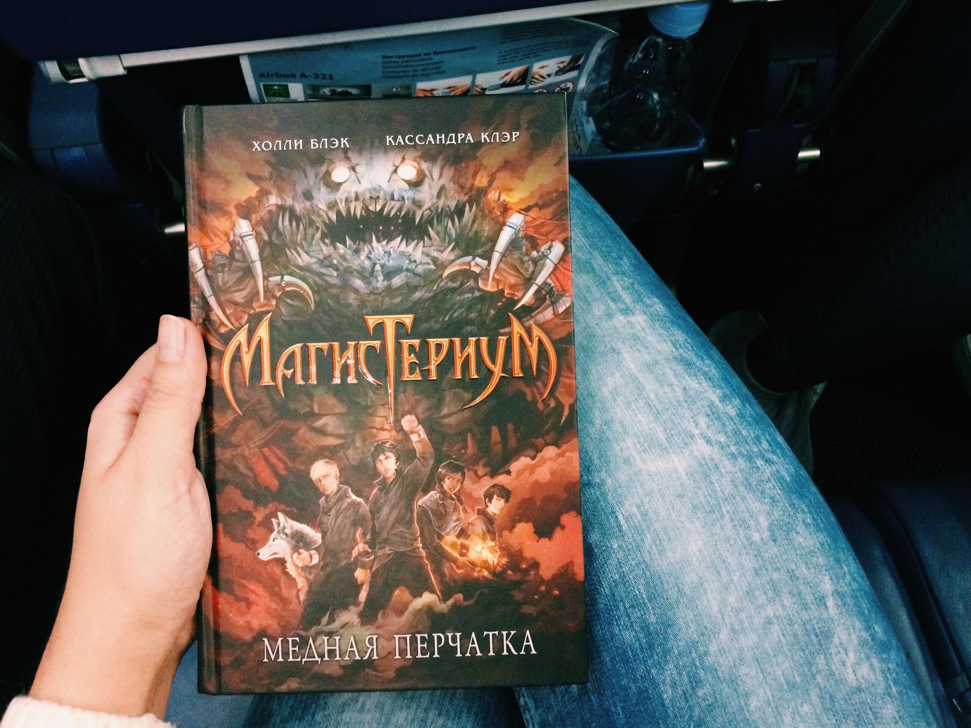 Учебник по английскому языку 3 год обучения афанасьева михеева читать