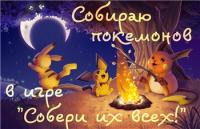 картинка Nataliya_Karas
