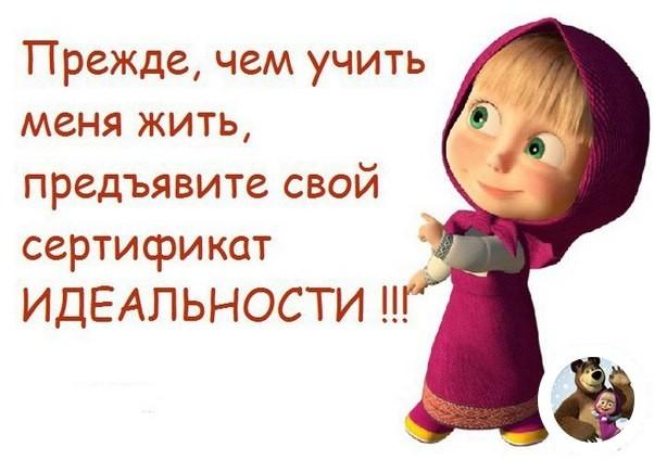 картинка NatalyaShumelka