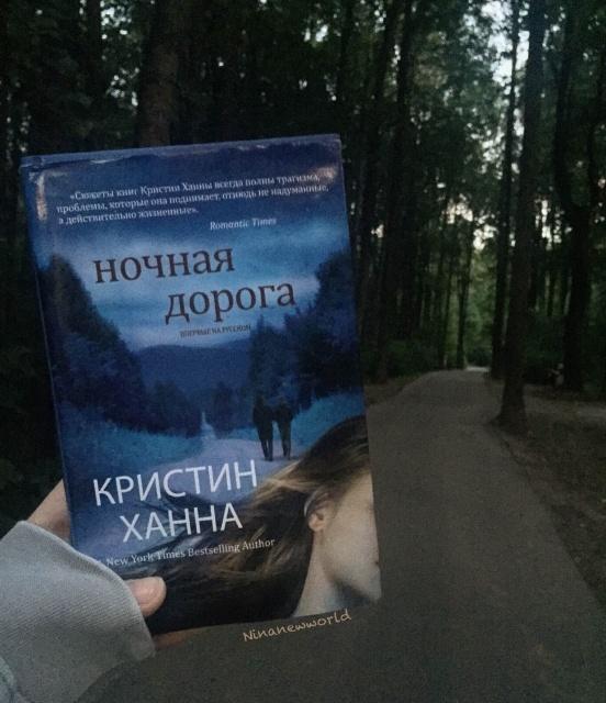 картинка NinaLisko