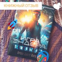 картинка OlgaAzhgi