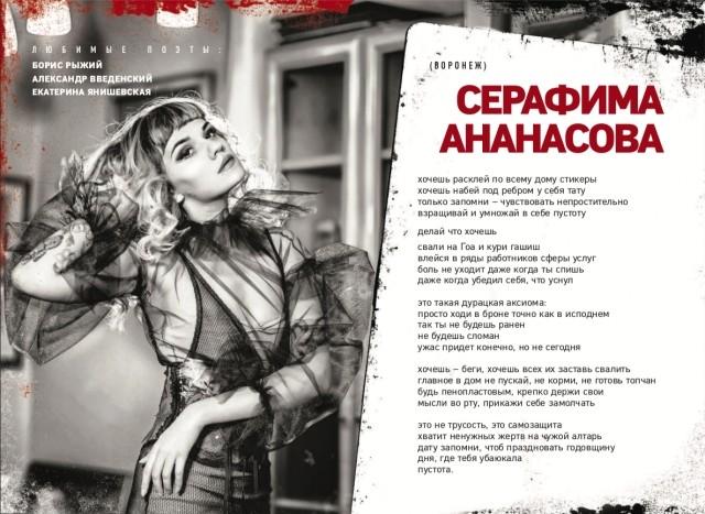 картинка OlgaPodymnikova