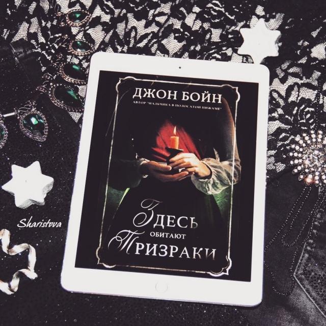 картинка OlgaSharistova