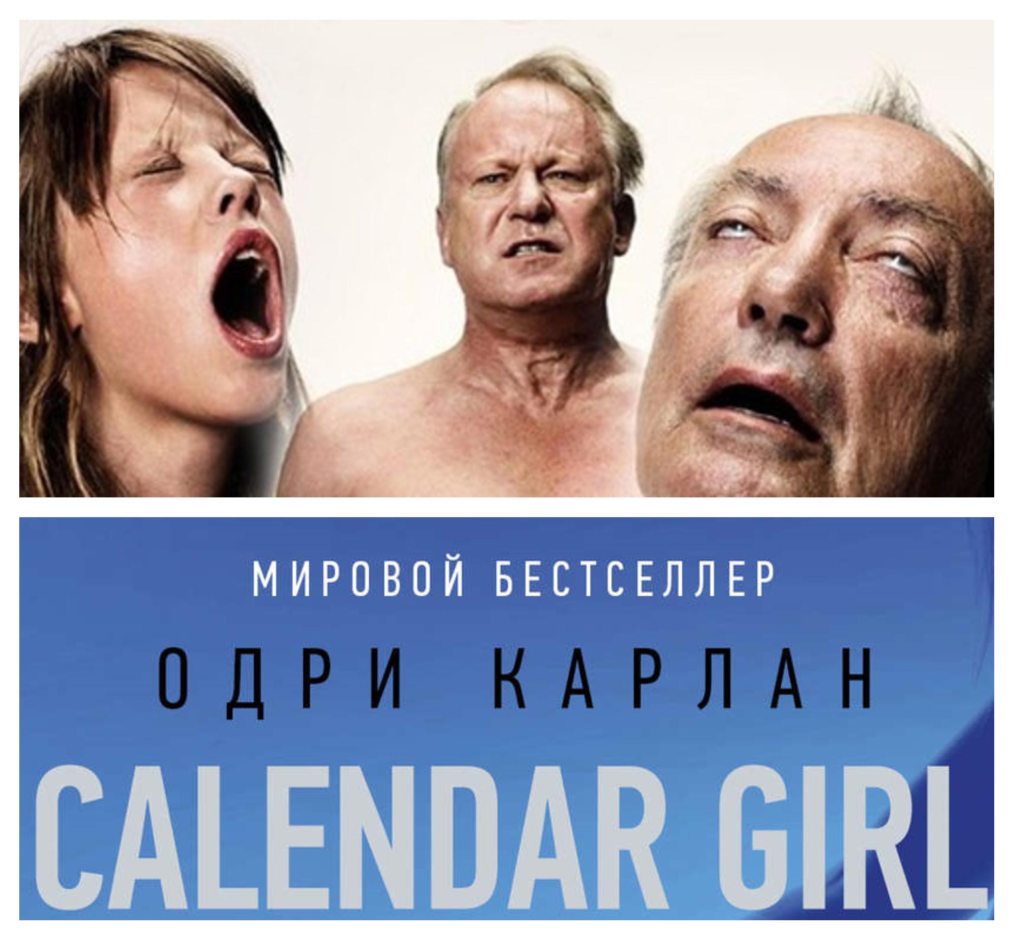 Девочка учится сосать и трахатся русское порно фото 581-982