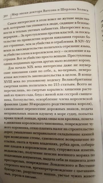 картинка Peneloparostov