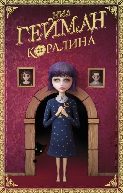 картинка Princess_book