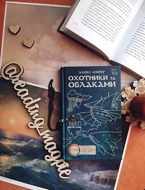 картинка Septimana_a