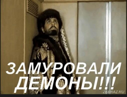 картинка Shishkodryomov