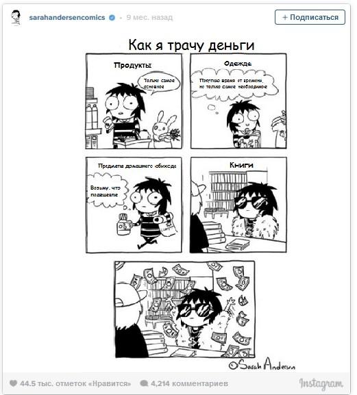 картинка Solnechnaja2201