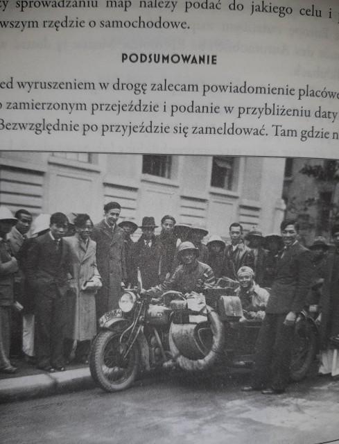 картинка SvetSofia