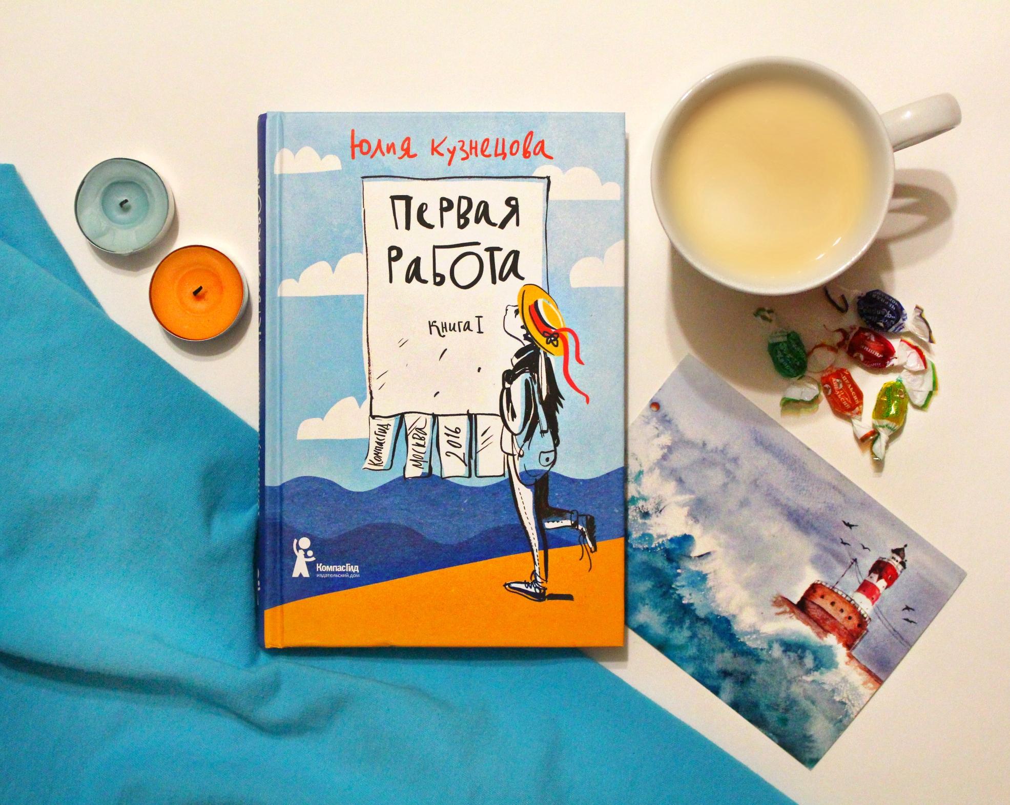 Скачать бесплатно книги кузнецовой юлии
