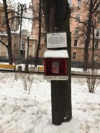 картинка TatyanaKrasnova941