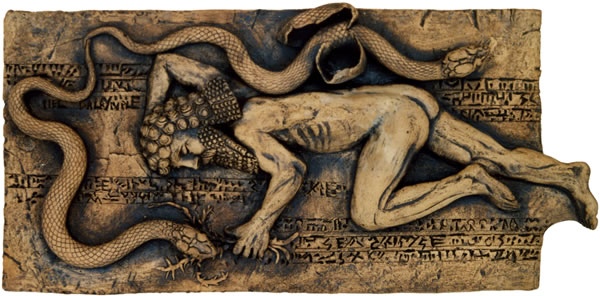 the illusion of immortality in the epic of gilgamesh