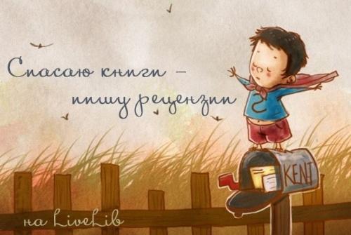картинка VaninaEl