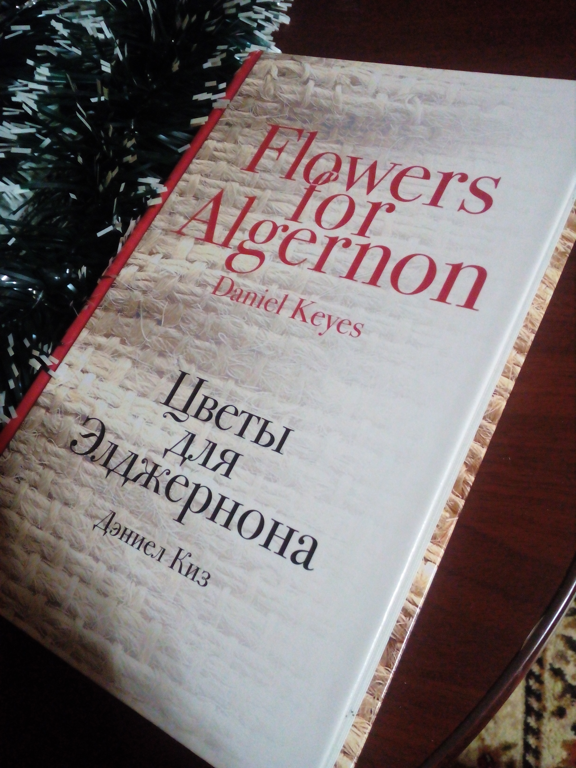 analyzing the ethical and moral themes of flowers for algernon by daniel keys Departments 2 general stats by the numbers 3 speak letters to the editor 4 along the colonnade baccalaureate and commencement, residential life, retirees, a new cabin.