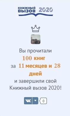 картинка Vikalavna