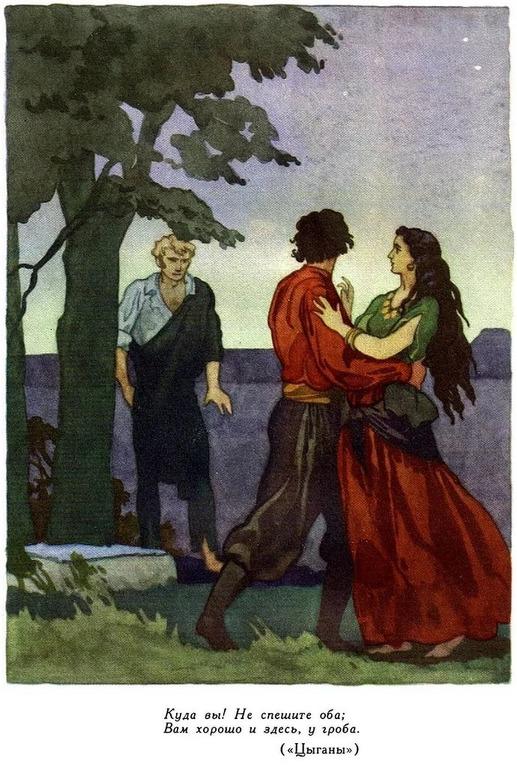 Пушкин и иллюстрации к его произведениям